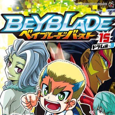 Beyblade Burst T15 (02/09/2020)