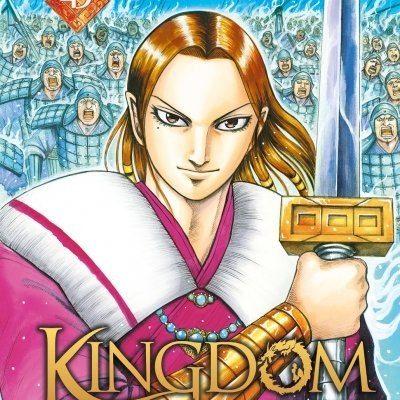 Kingdom T49 (28/08/2020)