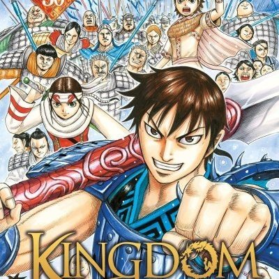 Kingdom T50