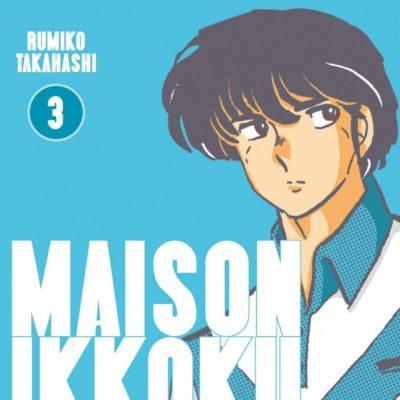 Maison Ikkoku T3 - Perfect Edition (12/08/2020)