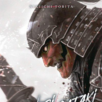 Shinobi Gataki T4 (20/08/2020)