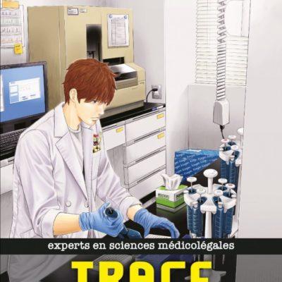 Trace T5 (27/08/2020)