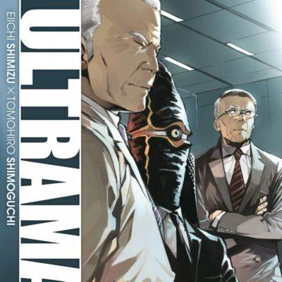Ultraman T14 (20/08/2020)