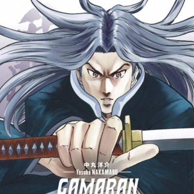 Gamaran - Le tournoi ultime T6