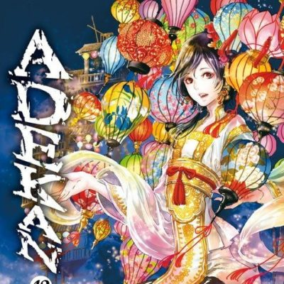 Adekan T12 (11/09/2020)