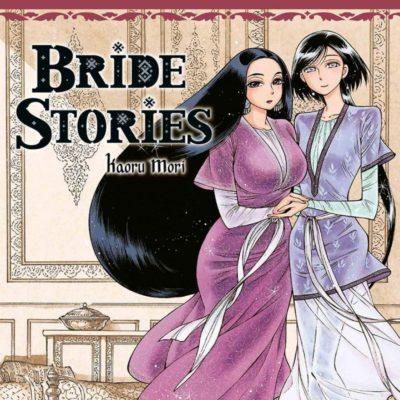 Bride Stories T12 (17/09/2020)