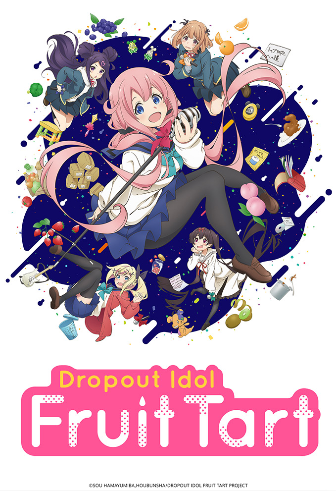 Dropout Idol Fruit Tart