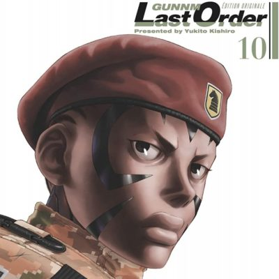 Gunnm Last Order T10 (16/09/2020)