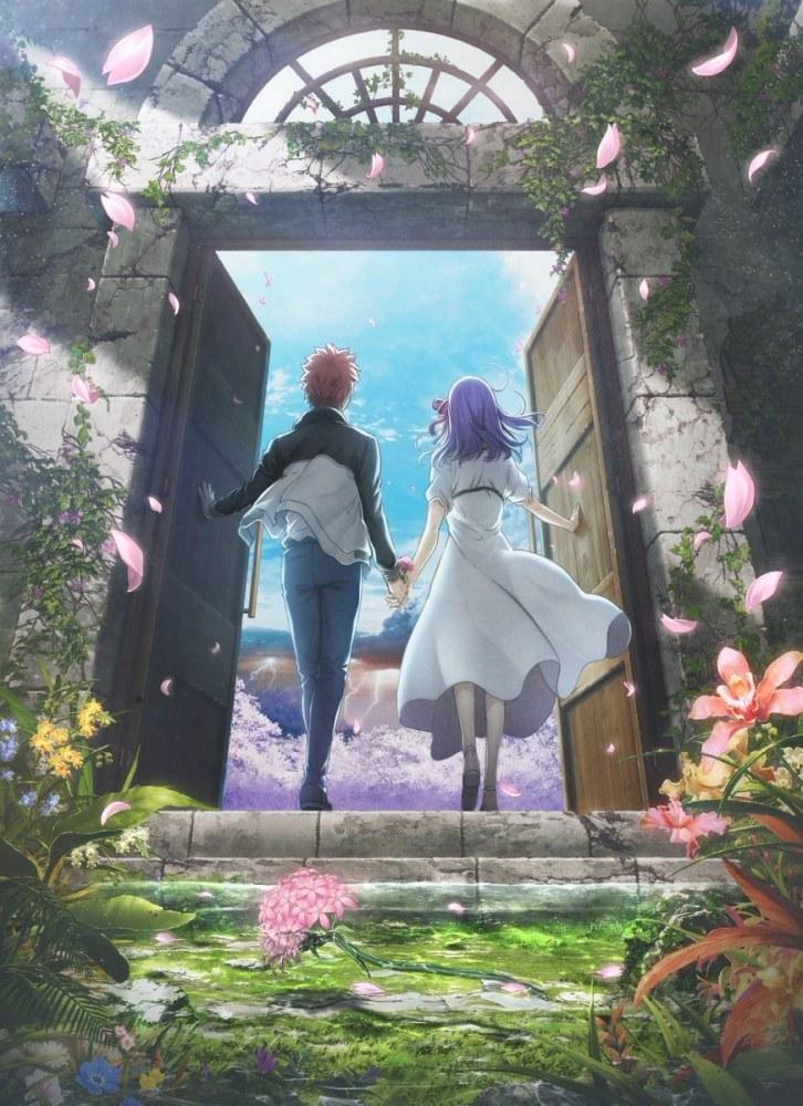 Heaven's Feel - duo