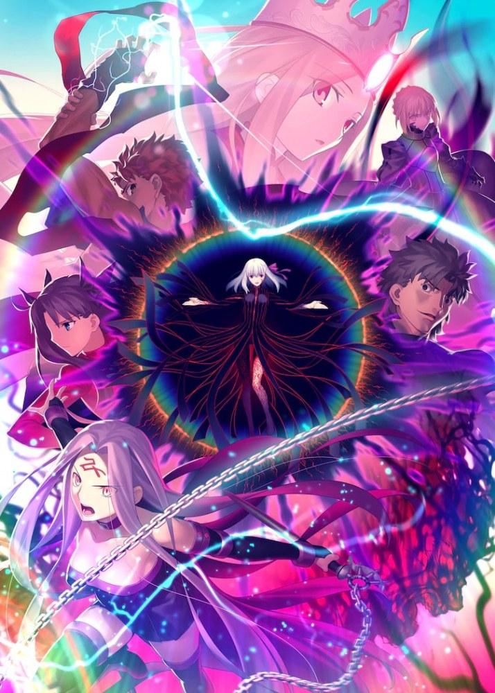 Heaven's Feel - sakura