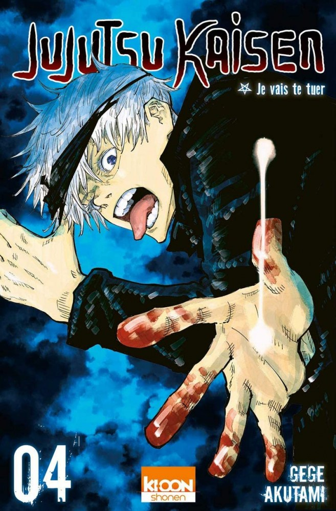 Jujutsu Kaisen Vol. 4