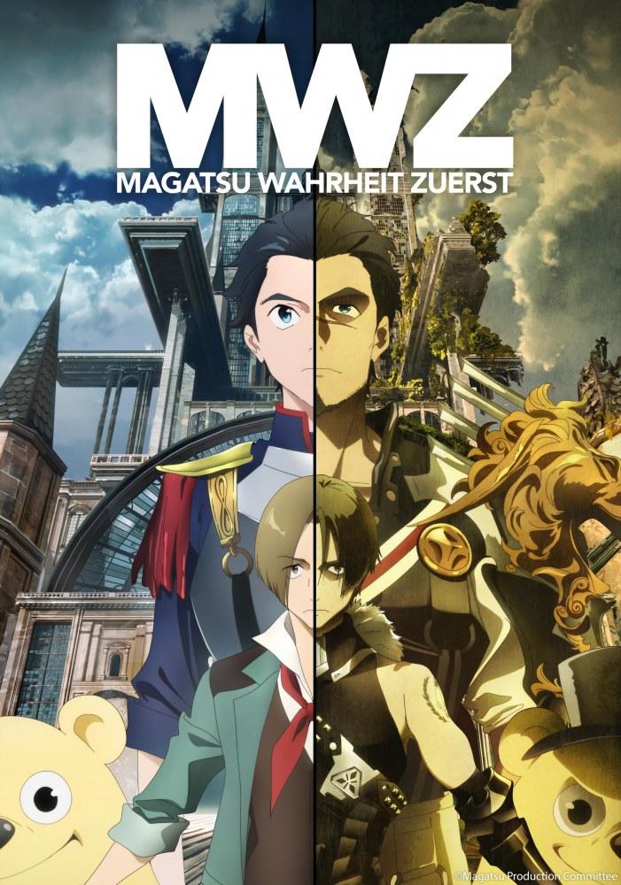 Magatsu Wahrheit Zuerst