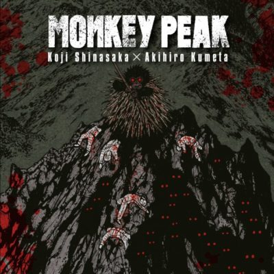 Monkey Peak T9 (24/09/2020)