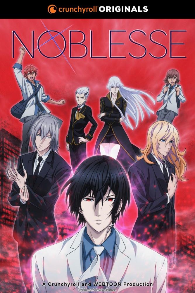 Noblesse-crunchyroll