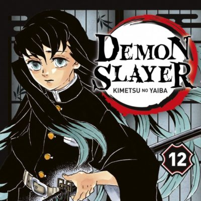 Demon Slayer T12