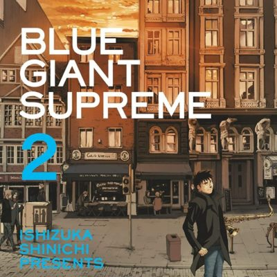 Blue Giant Supreme T2