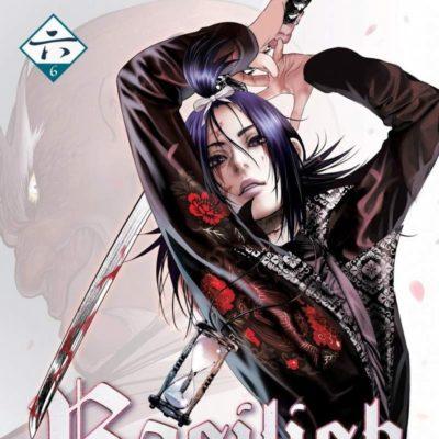 Basilisk -  The Oka Ninja Scrolls T6 (08/10/2020)