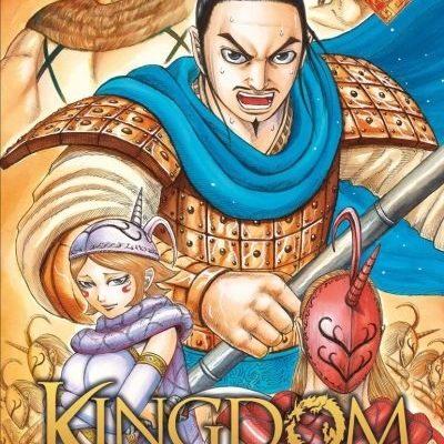 Kingdom T51 (29/10/2020)