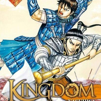 Kingdom T53 (29/10/2020)