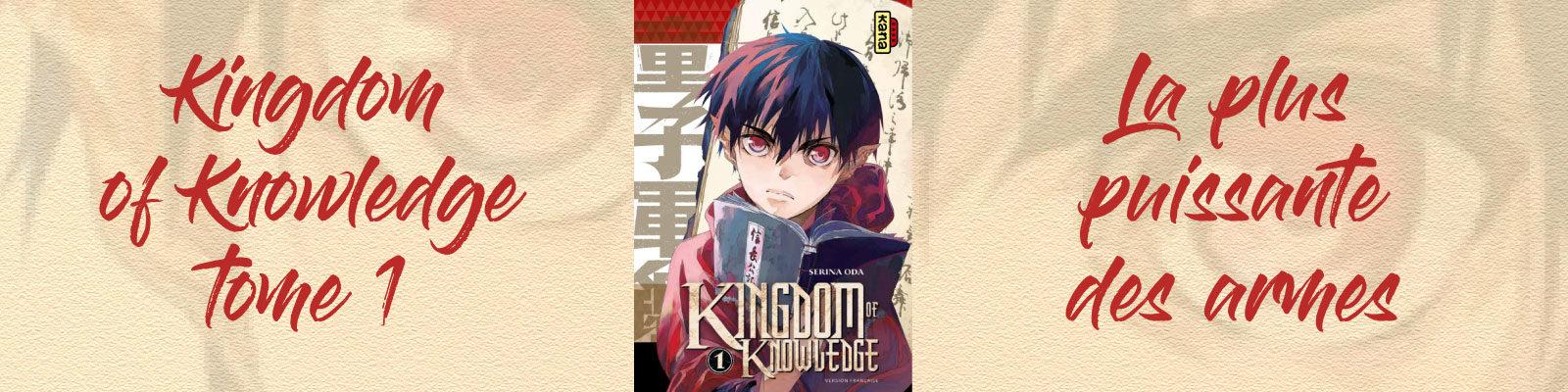 Kingdom of Knowledge-Vol.-1