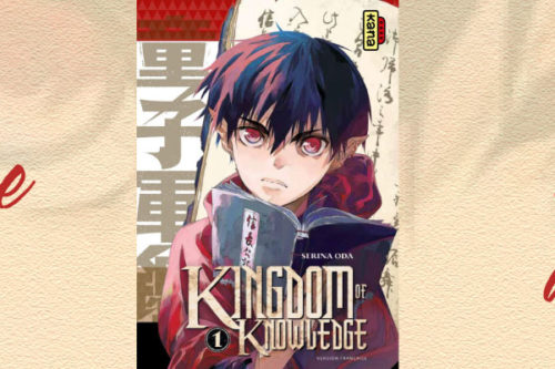 Kingdom of Knowledge-Vol.-1