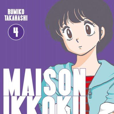 Maison Ikkoku T4 - Perfect Edition (07/10/2020)