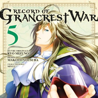 Record of Grancrest War T5 (14/10/2020)