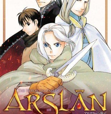 Coffret Arslan T1-2-3 (08/10/2020)