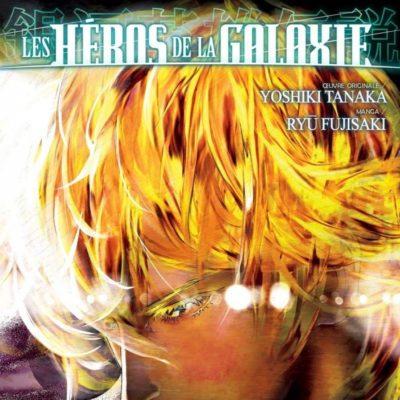 Les Héros de la Galaxie T10
