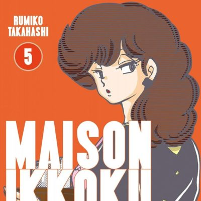 Maison Ikkoku T5 - Perfect Edition (02/12/2020)