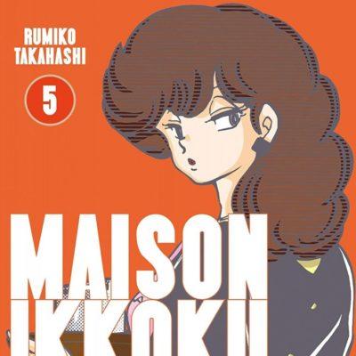 Maison Ikkoku T5 - Perfect Edition (02/12/2020)