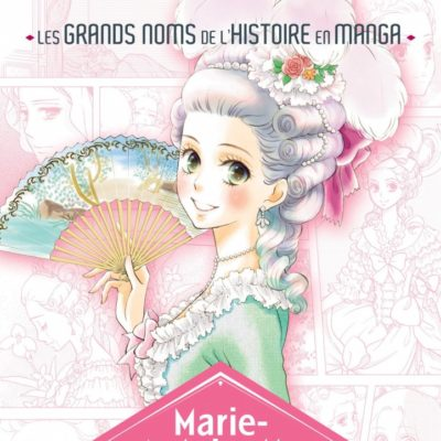 Marie-Antoinette (04/11/2020)