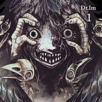 Shinotori - Les ailes de la mort T1 (04/11/2020)