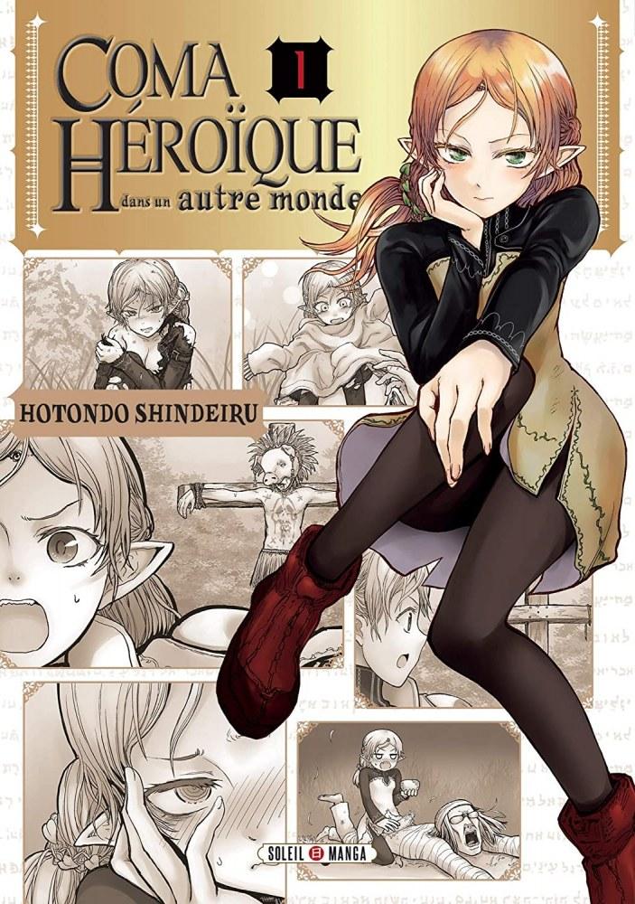 Coma héroïque dans un autre monde-soleil manga