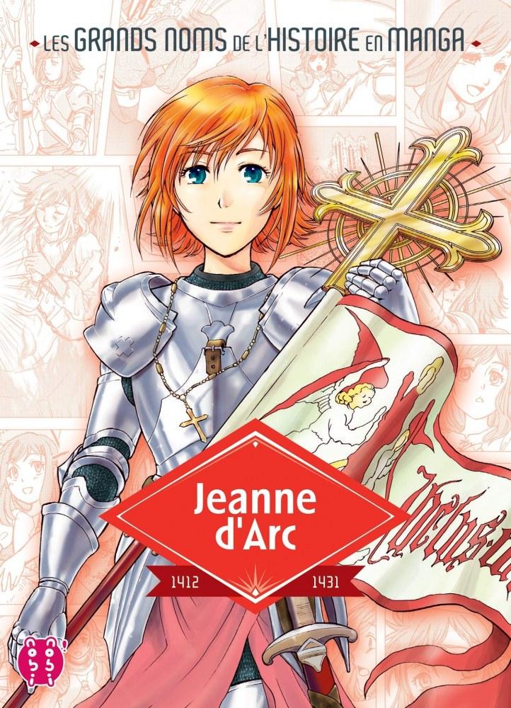 Jeanne d'Arc-nobi nobi