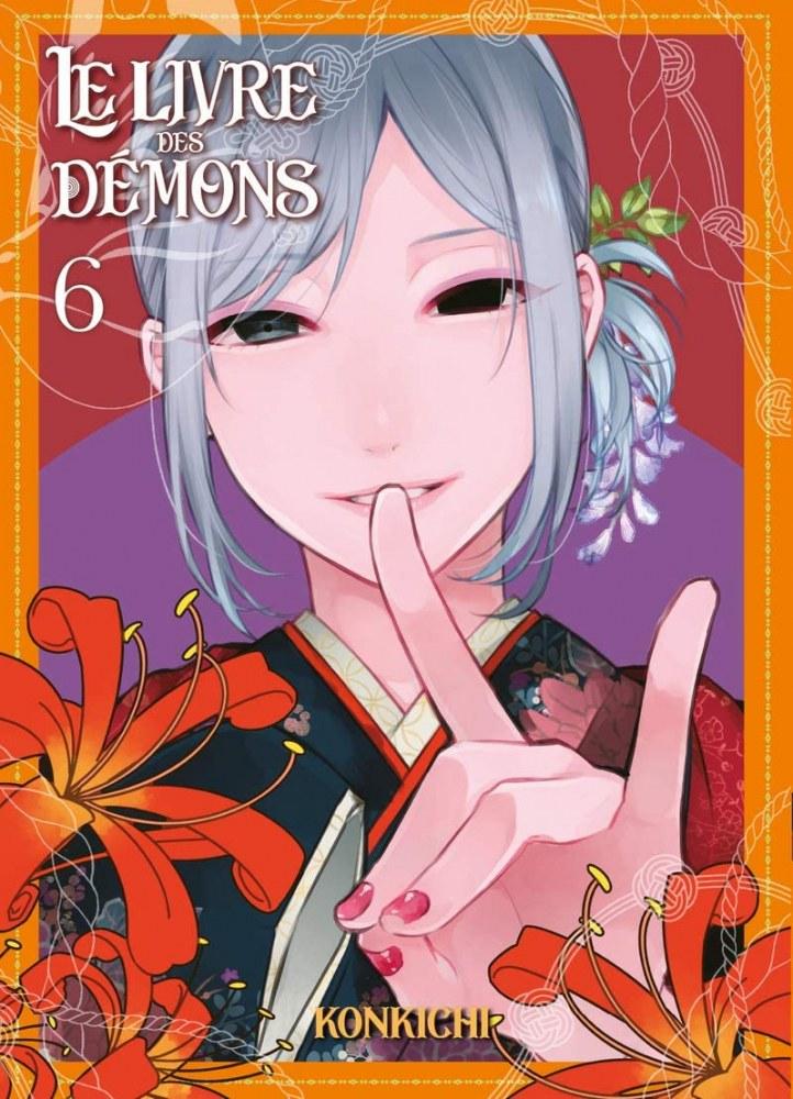 Le Livre des démons Vol. 6