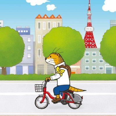 Les petits vélos T7 (10/12/2020)