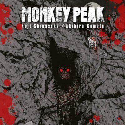 Monkey Peak T10 (10/12/2020)