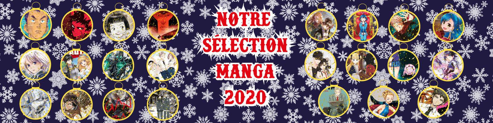 Sélection manga 2020