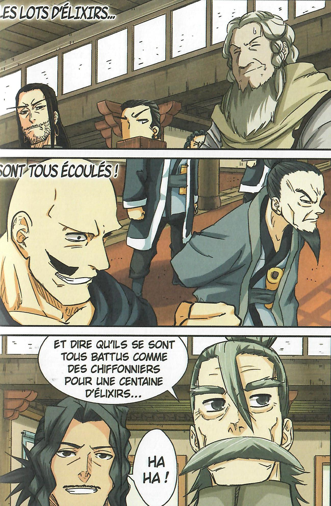 Tales of Demons and Gods - concurrence
