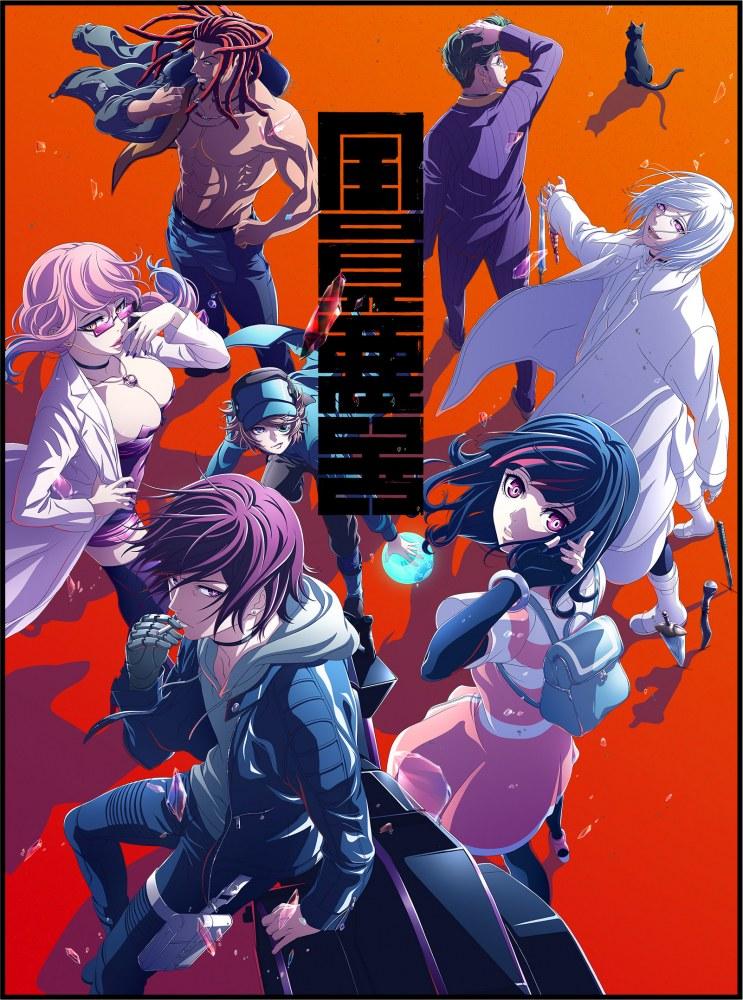 Akudama Drive - sélection anime 2020