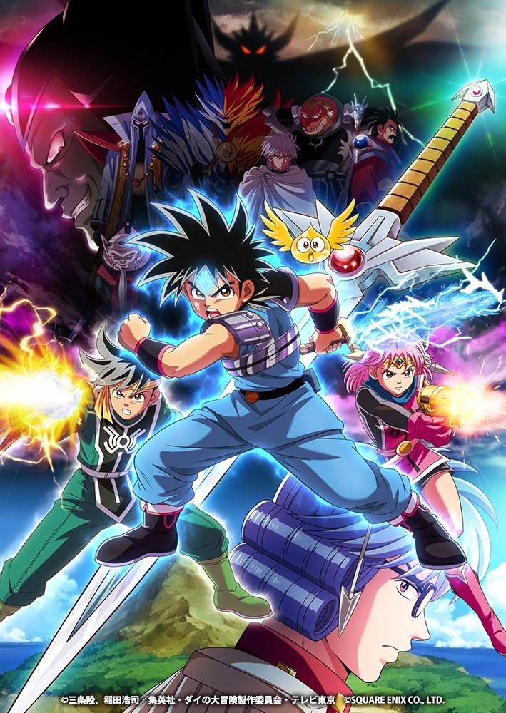 Dai - sélection anime 2020