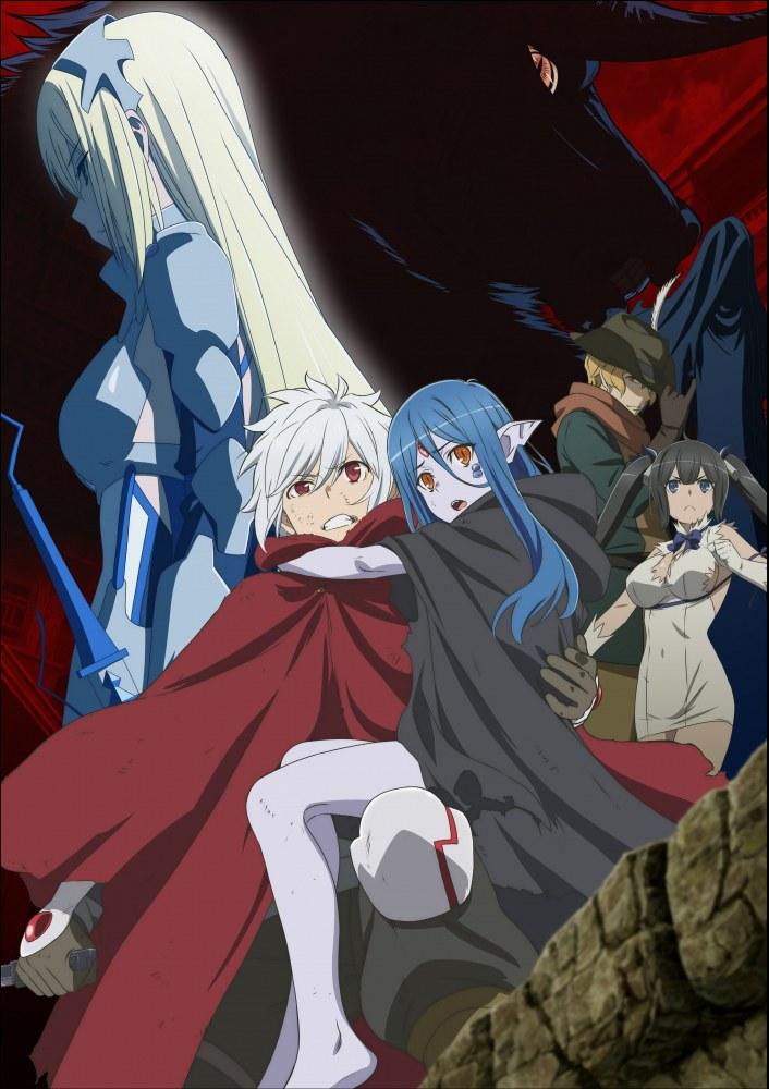 DanMachi - sélection anime 2020