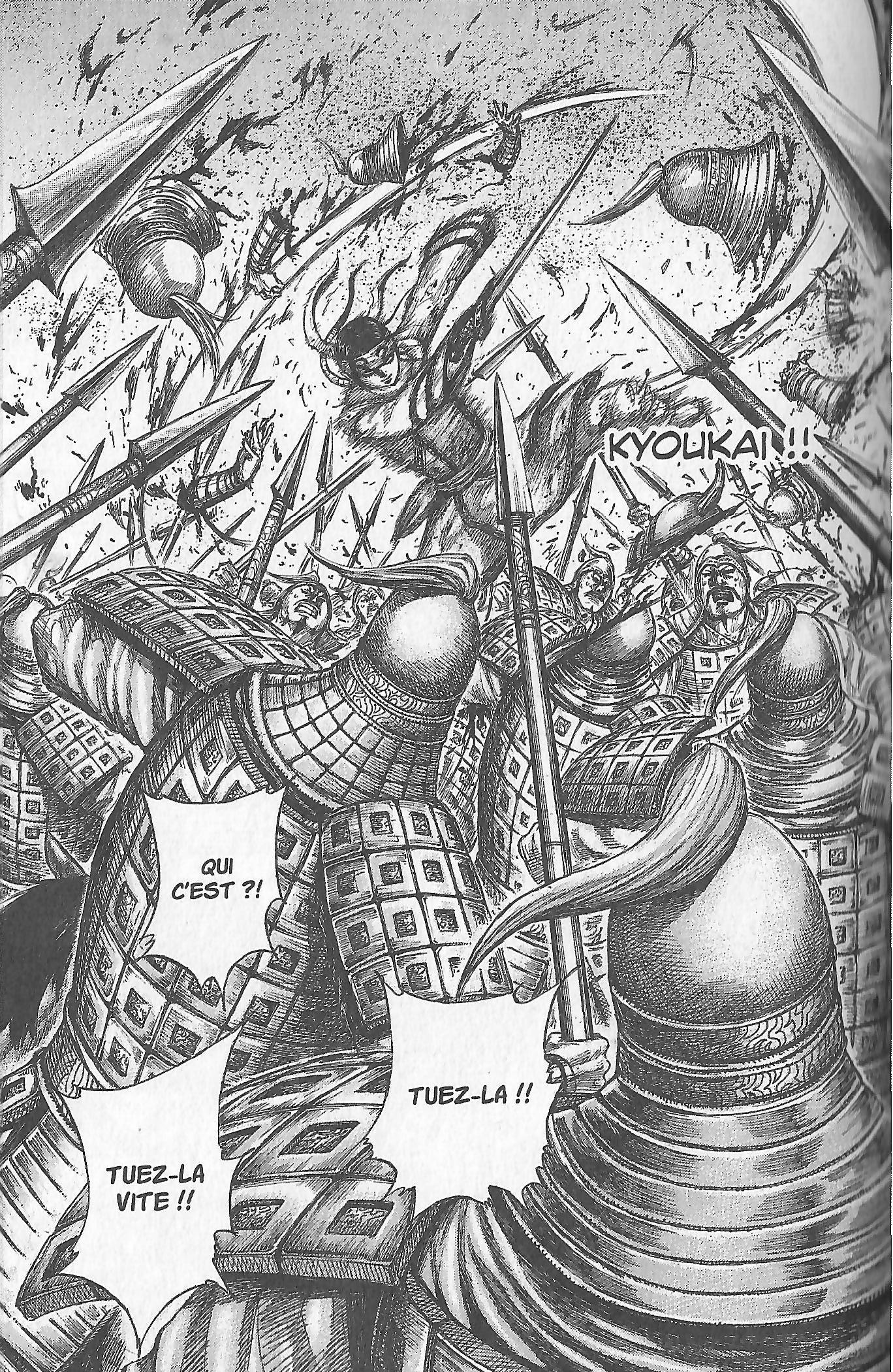 Kingdom -Kyoukai