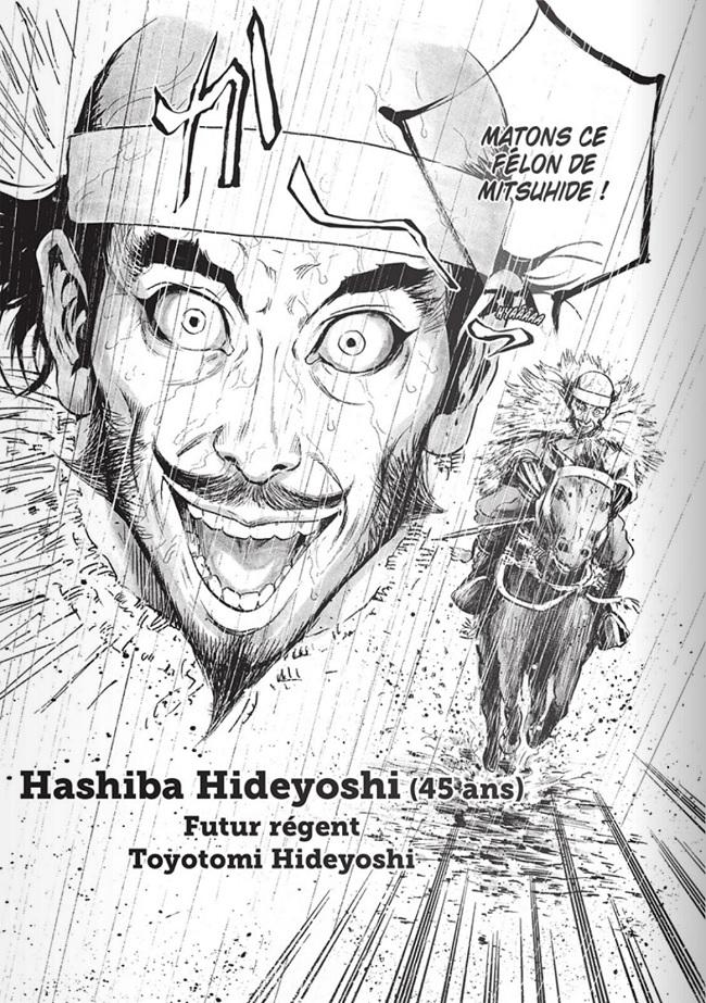 L'homme qui tua Nobunaga - Hideyoshi