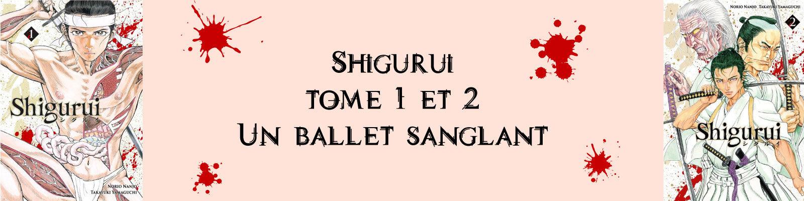 Shigurui-Vol.-1-1