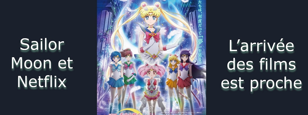 Sailor Moon - netflix