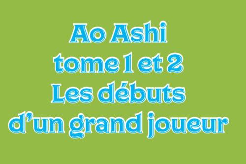 Ao Ashi