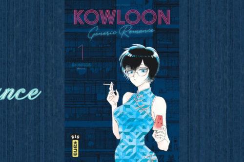 Kowloon Generic Romance-Vol.-1