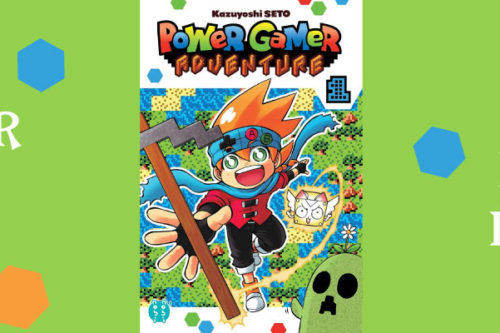 Power Gamer Adventure-Vol.-1